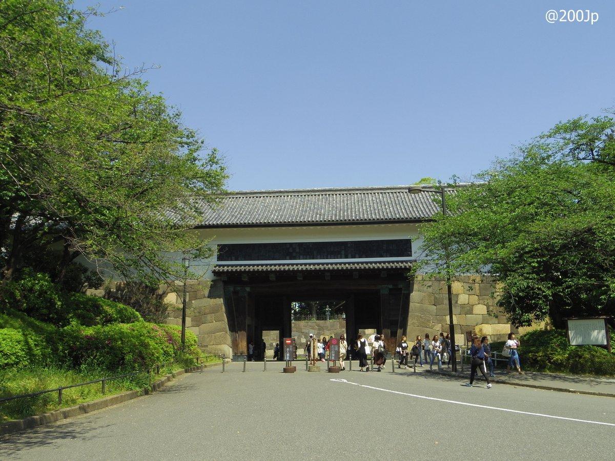 No.21 Edo-jo #castle Tayasu-Mon Gate Important Cultural Property 江戸城 田安門 重要文化財  #tokyo