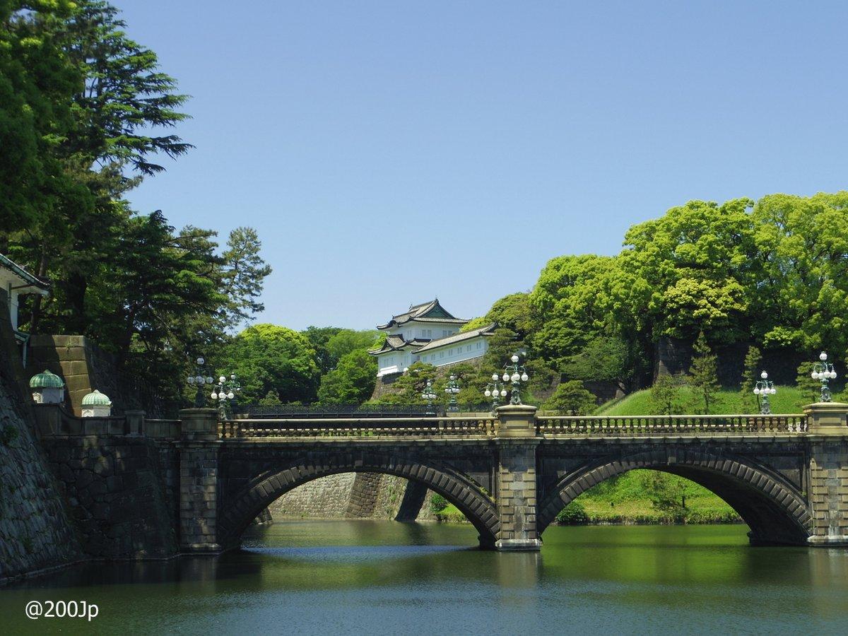 No.21 Edo-jo #castle Nijubashi-Bridge, Entrance for Emperor's Residence 江戸城 二重橋  #tokyo