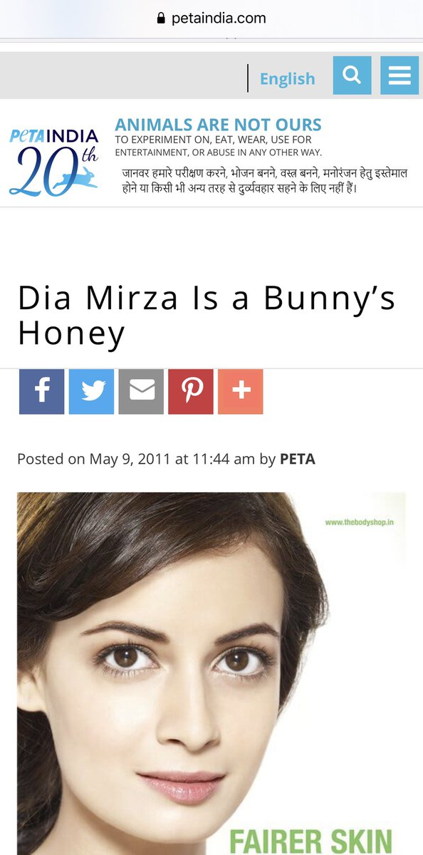 Haha @PetaIndia says @deespeak is a 'Bunny's Honey', but what is not funny is that mutton biryani has her money! Why aren't you trolling Diya Mirza like you trolled me, darling spineless folks of @peta? #PetaIndiaExposed