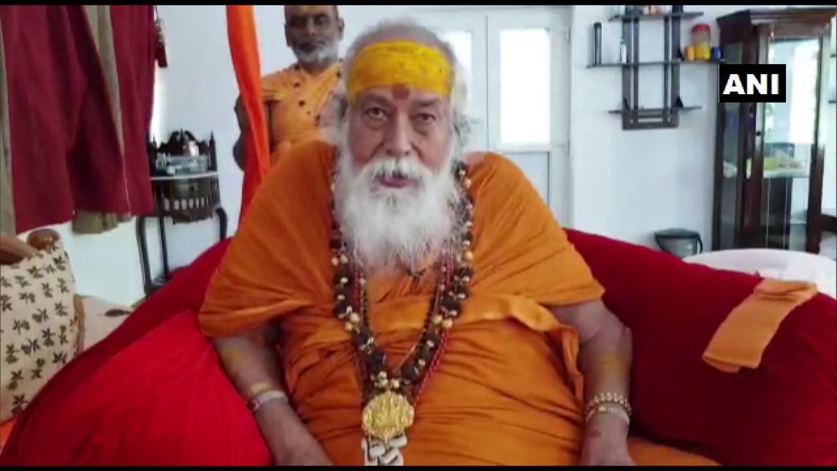 We don't want any position or to be a trustee of the Ram Temple. We only want that the temple should be built properly and the foundation stone should be laid at the right time, but this is an 'ashubh ghadi' (inauspicious time): Shankaracharya Swaroopanand Saraswati