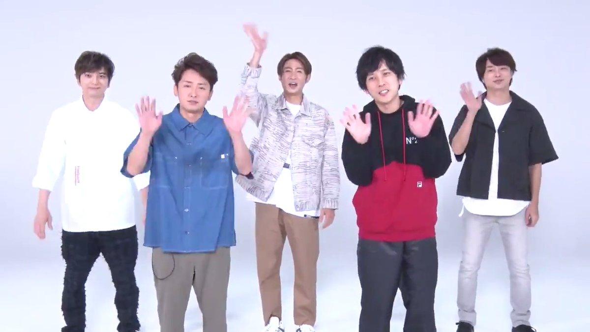 """#嵐 (@arashi5official) の新曲 """"IN THE SUMMER"""" がリリース 🎉️  これからの季節にぴったりなサマーソング 🎧  今すぐ """"This Is ARASHI"""" でCHECK☀️  👉   #ARASHI #ARASHIonSpotify #ARASHISUMMER #INTHESUMMER"""