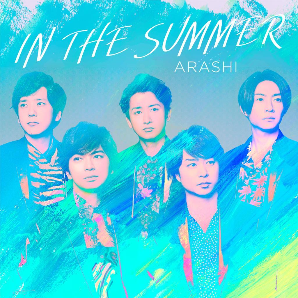 📢#嵐 の最新デジタル・シングル『IN THE SUMMER』本日リリース✨8カ月ぶりの配信の新曲は、LADY GAGA、Ariana Grande などの楽曲も手掛けてきたラミ・ヤコブによる書き下ろし。  🎧   #YouTubeMusic #ARASHI #ArashiYouTube #ARASHISUMMER #INTHESUMMER @arashi5official