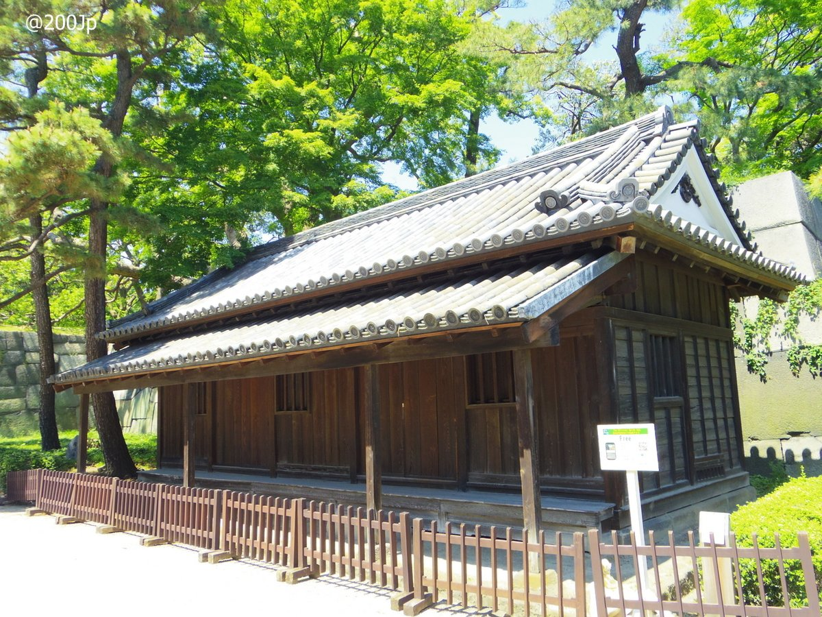 No.21 Edo-jo #castle Guard House 江戸城同心番所、大番所、百人番所  #tokyo