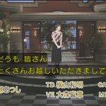 200724-20 快傑えみちゃんねる最終回?