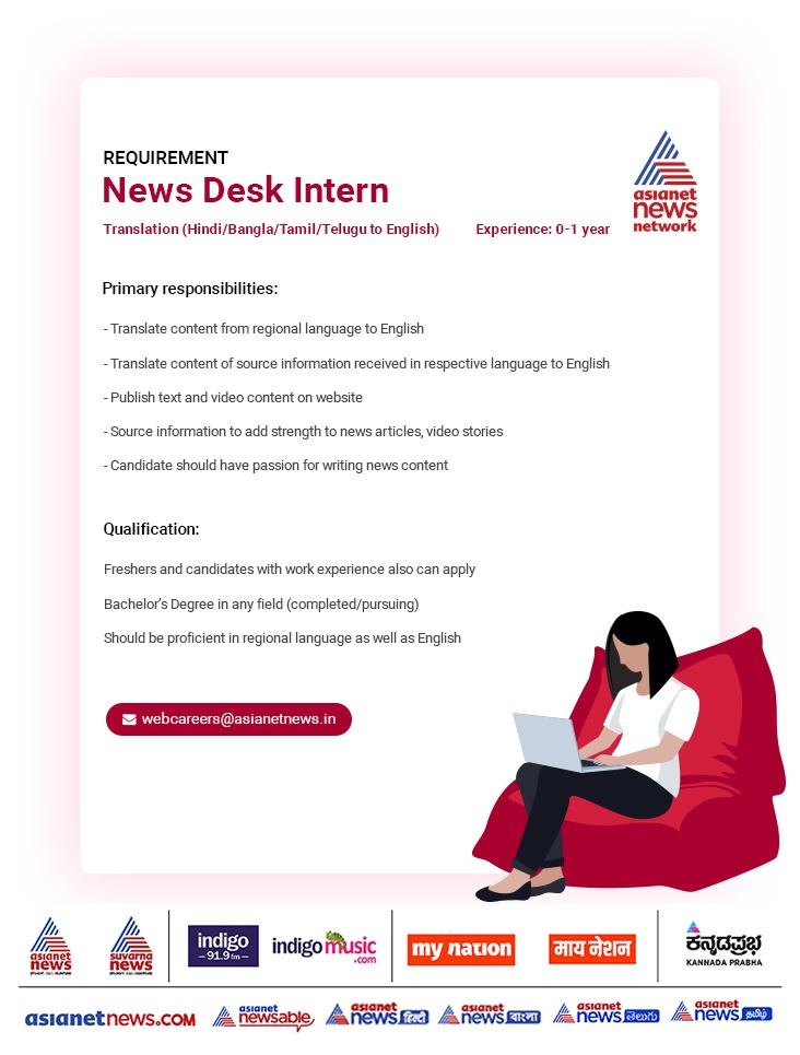 @ANN_Newsable is looking for NewsDesk Intern  Experience : 0 to 1 years See image for details #JournalismJobs #JobsDuringCorona  #InternJobs  Please RT