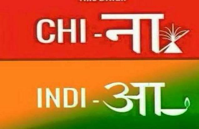 #चाईनीज_कंपनी_भारत_छोड़ो  India needs to follow this Matra in all the sectors.  @ashwani_mahajan @chandpc123 @sgurumurthy @govindatripathi