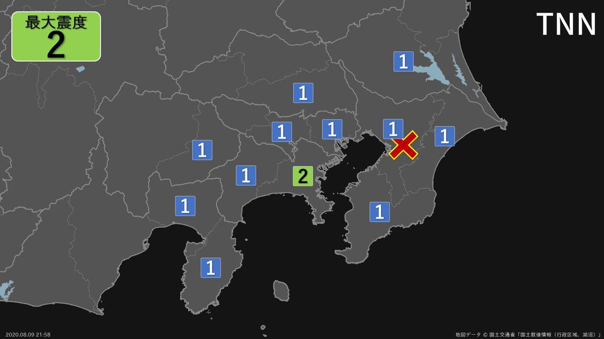 ■ 地震情報 最大震度2 ■  震源地・・・・千葉県北西部 震源の深さ・・約80km 地震の規模・・M4.0  この地震による津波の心配はありません。 (2020.08.09 21:54頃発生)