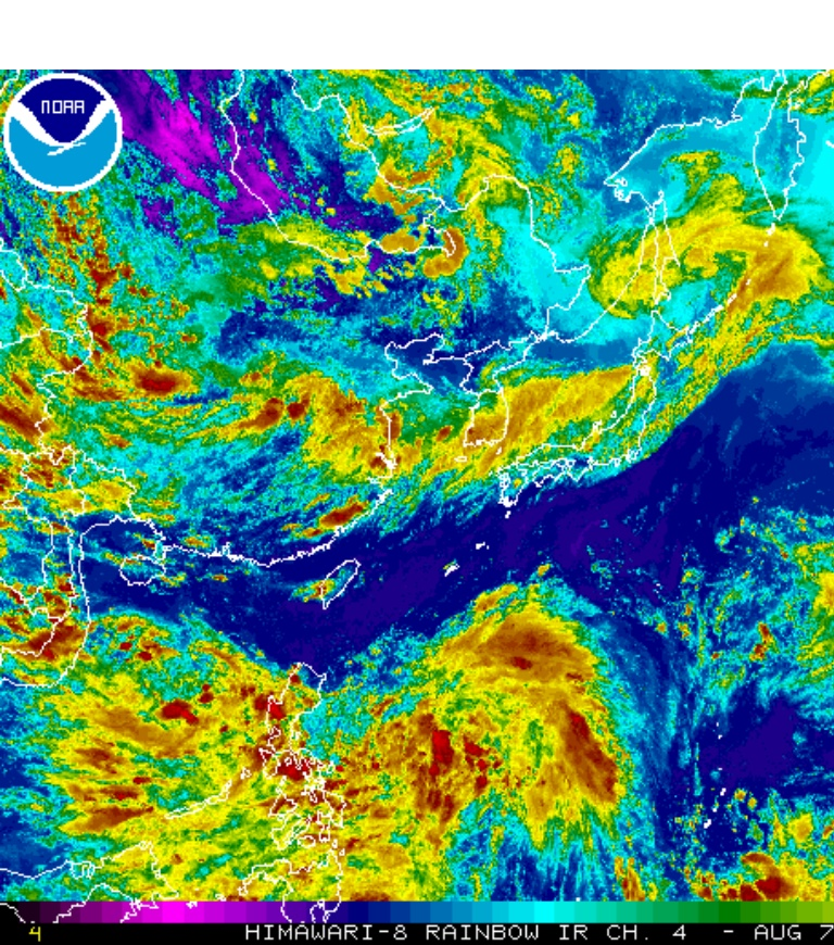Posted from #NOAANow.