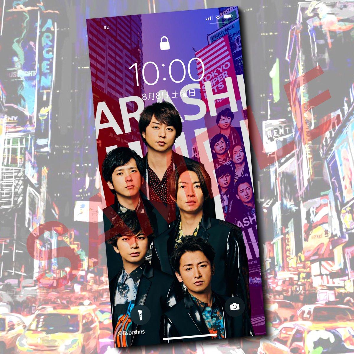 嵐 Spotify 【ロック画面】  2000RT達成できたら配布しようと思います‼︎  #嵐 #ARASHI #INTHESUMMER #ArashiOnSpotify #Bsb27加工