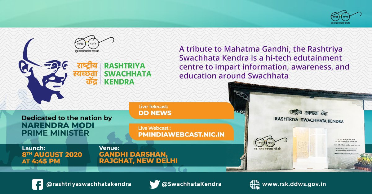 At 4:45 PM today, 8th August, will be inaugurating the Rashtriya Swachhata Kendra, an interactive experience centre on the Swachh Bharat Mission.