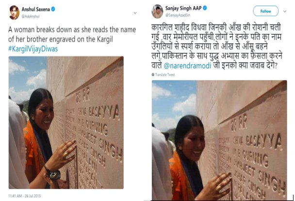 Once, AAP leader Sanjay Singh copied image of my tweet but tweeted a Fake story that this woman is blind & widow of Jawan, martyred in Kargil.  Truth is: 1) Woman is Sister of Martyr. 2) She's not Blind. 3) She's not Widow.  Sanjay Singh converted Brother-Sister into Husband-Wife