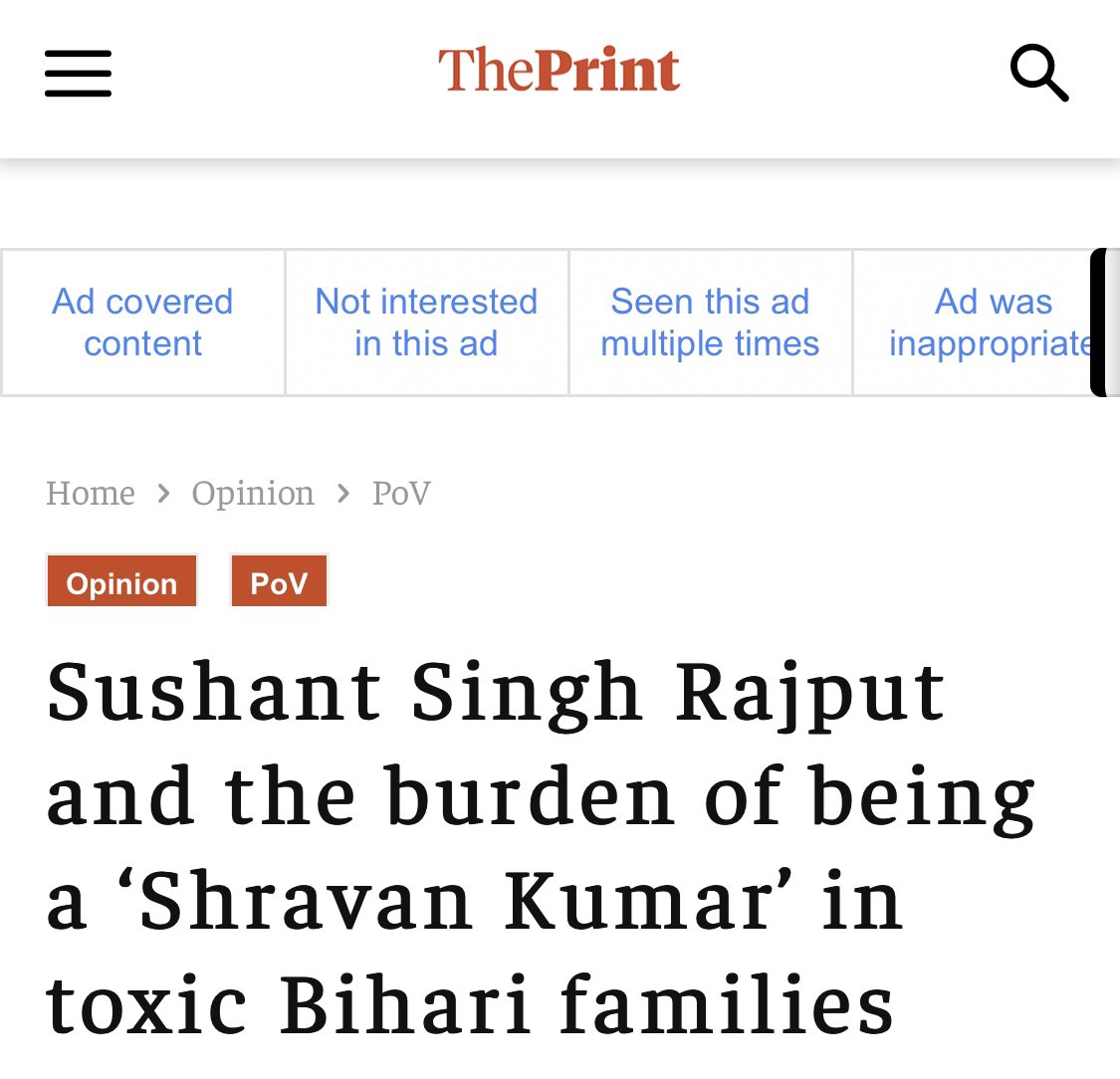 Everytime you think this is the lowest possible point in journalism ever,  @ThePrintIndia will surprise you. #SushantSinghRajput