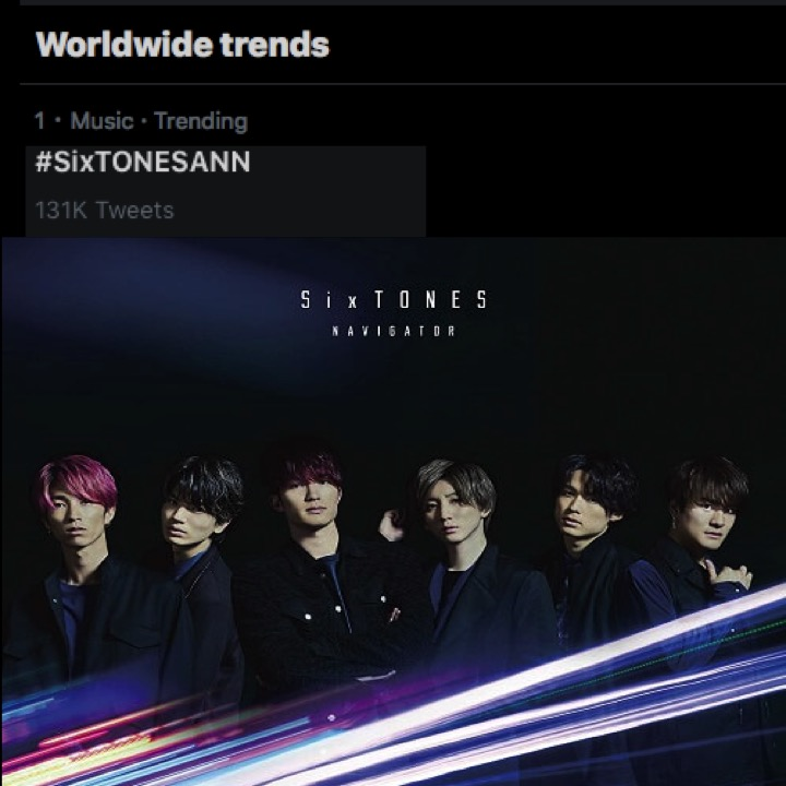 Japanese Superstars #SixTONES Trend at #1 worldwide on Twitter with their Radio Show #SixTONESANN!👏💎💎💎💎💎💎💥🥇🌎🔥👑👑👑👑👑👑 #SixTONES情報 #SixTONES絵描きさんと繋がりたい @SixTONES_info