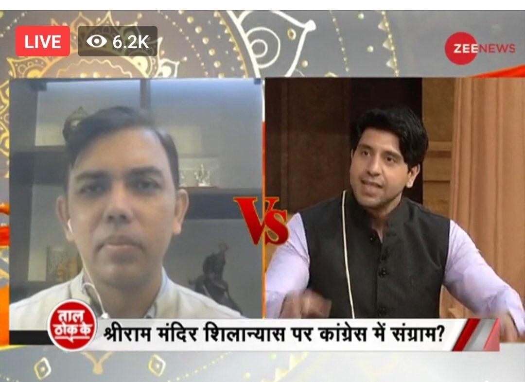 Rahul Janeu or Chunavi Janeu   Now on Flipkart & Amazon for the Seasonal Ram... errrr...Vote Bhakt