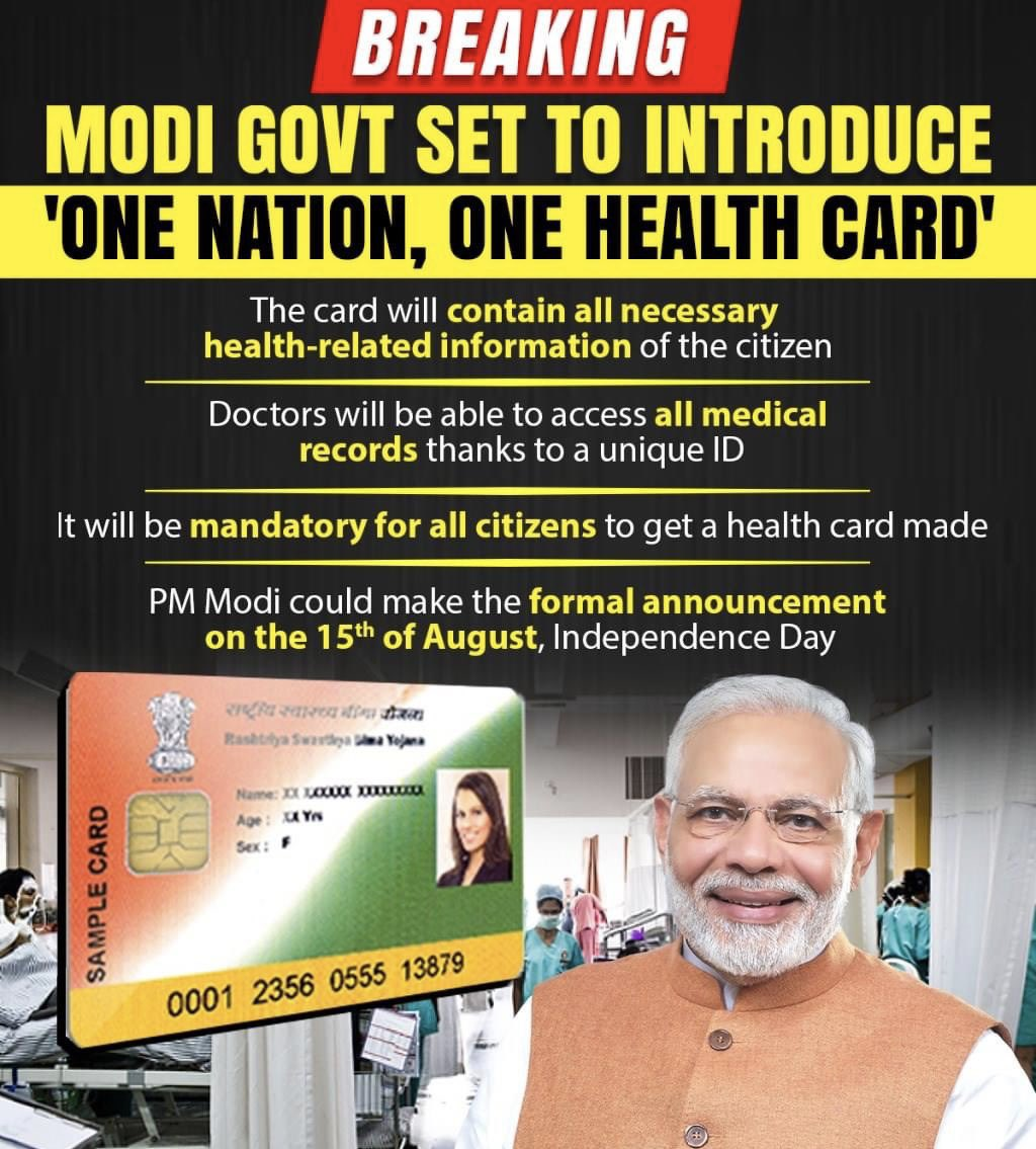 Now #ModiGovernment is taking revolutionary step in Health care and treatment. A unique scheme called One nation One Health card. All your important data regarding health will be stored . After biggest reforms in Education it's  now turn of Health which was long awaited.
