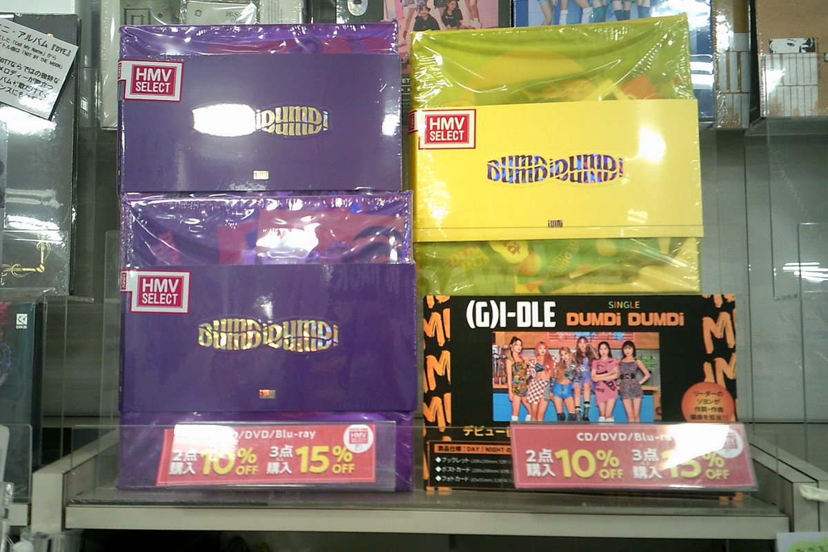 【#GI_DLE】多国籍のメンバーで構成される6人組ガールズグループ、(G)I-DLE(ジー・アイドゥル)のサマー・シングル・アルバム!2ver.両方とも入荷しております!特典ポスター付😍💖今月末には待望のJPN 2nd Mini ALリリースされます😊😊#DUMDiDUMDi #CD入荷情報
