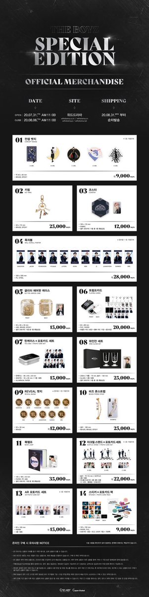 [📝] THE BOYZ [SPECIAL EDITION] OFFICIAL MD 안내     ❤ FC   💛 KR     💚 GLOBAL      💙 CN     💜 JP        #THEBOYZ #더보이즈