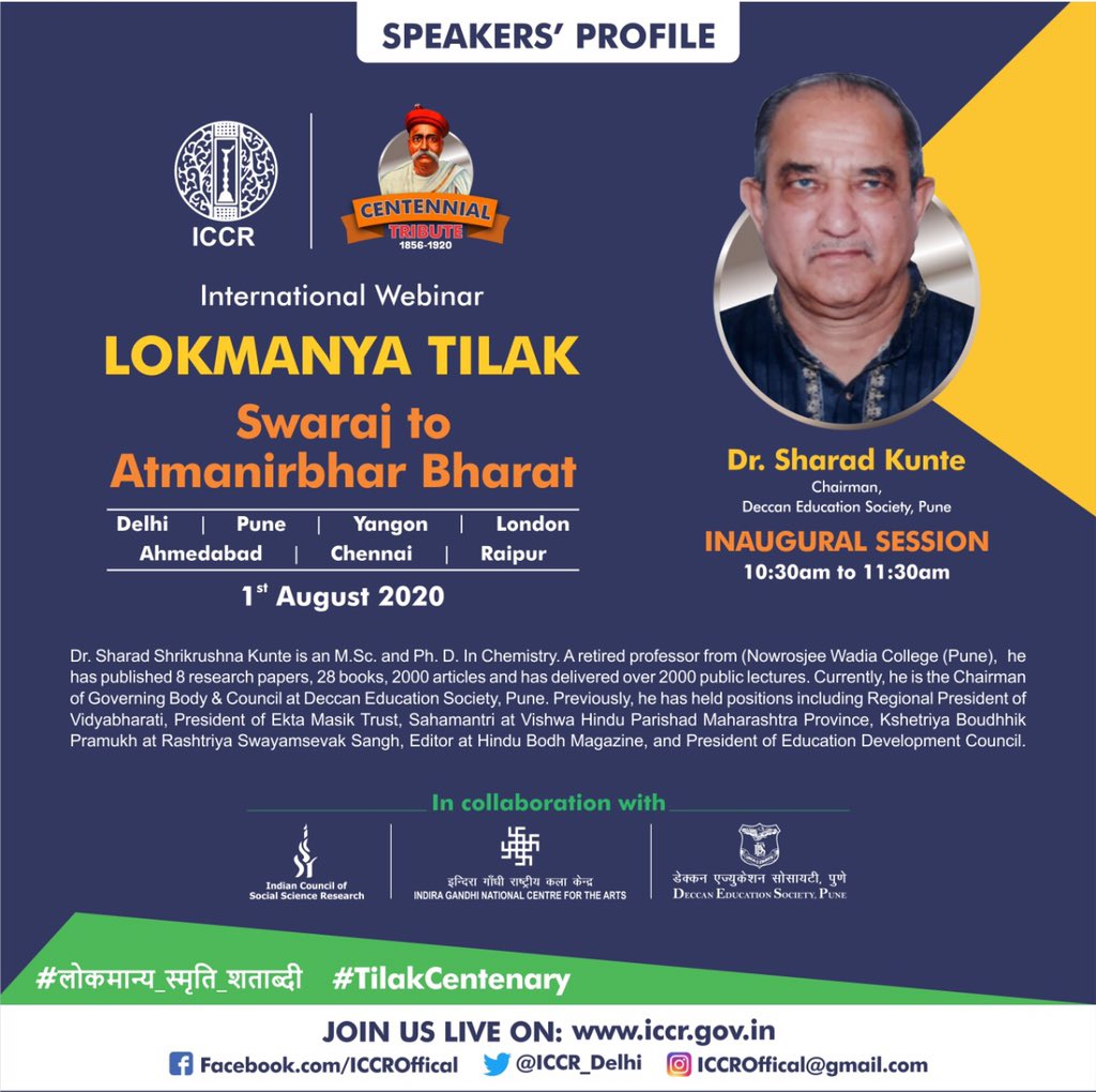 "Dr Sharad Kunte, Chairman @DeccanEducation  will speak at the Inaugural session of Intl' Webinar on ""Lokmanya Tilak: Swaraj to Atmanirbhar Bharat"". Please do join us live on:  #लोकमान्य_स्मृति_शताब्दी #TilakCentenary"