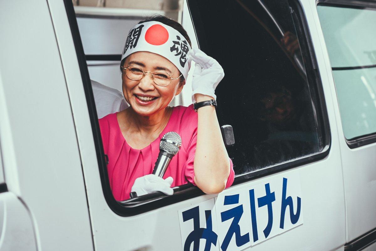 #二宮和也 さん撮影による 映画『#浅田家!』オフショットを公開‼  ◤#ニノカメラ📷✨◢   今回のゲストは… 浅田家母・浅田順子役の #風吹ジュン さん  「お母さんの笑顔はカメラが回っていないときでも本当に印象的でした!」 by二宮さん  次回もお楽しみに! #10月2日公開