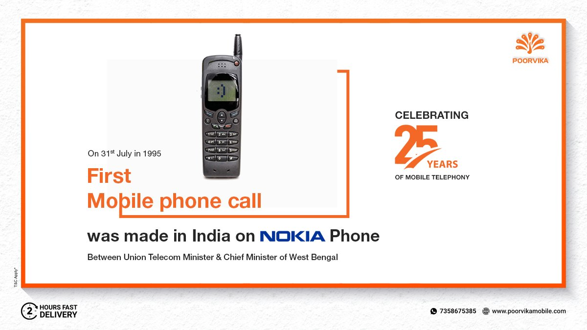 Celebrating 25 years of #Mobile #Telephony! On this day in 1995, the first phone call was made on the #Nokia #Phone embarking mobile revolution in India.  Shop now @   #Poorvikamobiles #Poorvika #TodayinHistory #DidYouKnow  #MobileRevolution #NokiaMobile