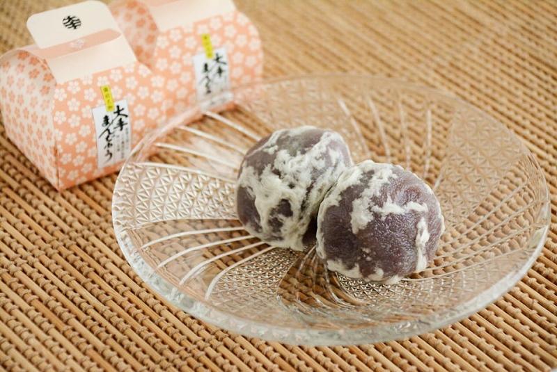 test ツイッターメディア - macaroniで日本三大饅頭の「大手まんぢゅう」について書きました!あんこの美味しさの秘訣について、お店の方から教えていただきました!  大手まんぢゅうは、いろんな食べ方ができ美味し楽しい!  ・大手あんぱん ・まんぢゅうアイス ・おまんぢゅうの皮トースター焼き  ➡️ https://t.co/SmygMMYlgV https://t.co/fkQJeEXc1H