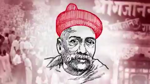 India bows to Lokmanya Tilak on his 100th Punya Tithi.   His intellect, courage, sense of justice and idea of Swaraj continue to inspire.   Here are some facets of Lokmanya Tilak's life...