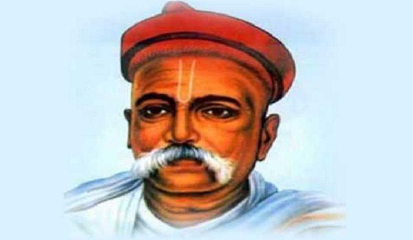 भारतीय स्वतंत्रता के एक महान नायक, 'अपने जन्मसिद्ध अधिकार स्वराज' के लिए तत्तपर योद्धा, बुद्धिजीवी, दार्शनिकएवं दूरदर्शी श्री #बाल_गंगाधर_तिलक जी की पुण्य तिथि पर उन्हें मेरी विनम्र श्रद्धांजलि।