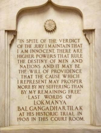 Last words of #BalGangadharTilak at his historical trial of 1908 in Court Room. Remembering the stalwart on his Death Anniversary.