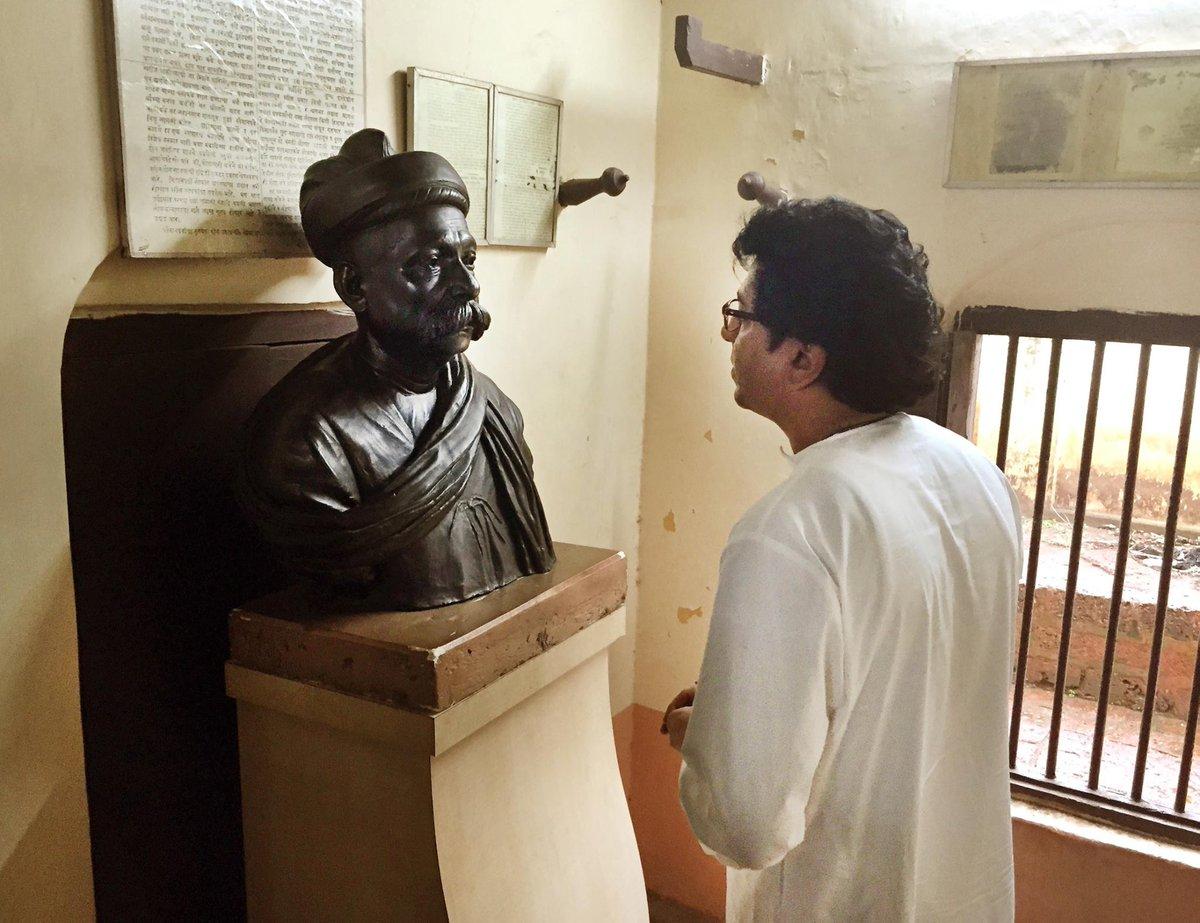 भारतीय स्वातंत्र्यलढ्यातील असंतोषाचे जनक, खगोल अभ्यासक, अर्थशास्त्राचे अभ्यासक, तत्त्ववेत्ते, संपादक, जहाल वक्ते, लोकमान्य राष्ट्रीय नेतृत्व 'बाळ गंगाधर टिळक' ह्यांची आज पुण्यतिथी. त्यांच्या स्मृतीस महाराष्ट्र नवनिर्माण सेनेचं विनम्र अभिवादन 🙏 #लोकमान्य