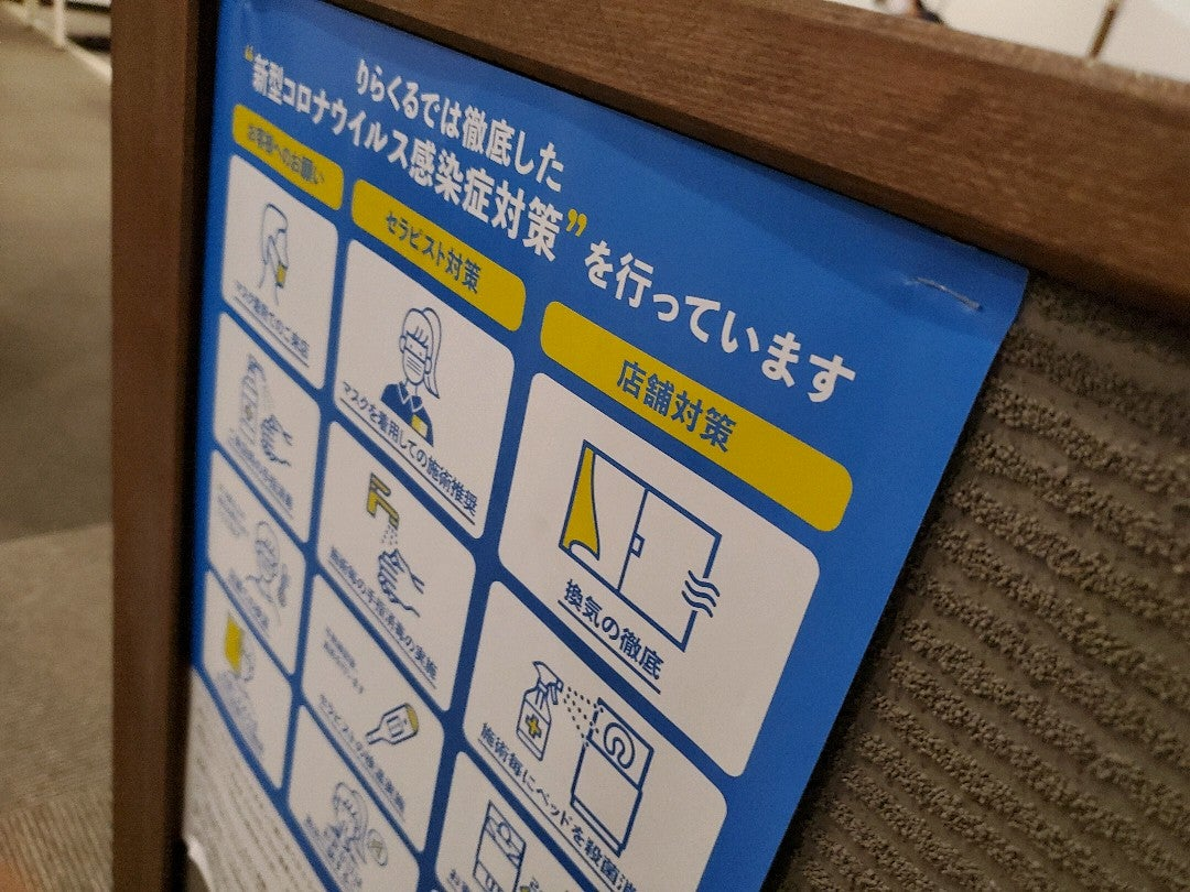 test ツイッターメディア - I'm at りらくる 立場店 in Yokohama, Kanagawa https://t.co/hWBtKaCAoR https://t.co/QZUqynEYIi