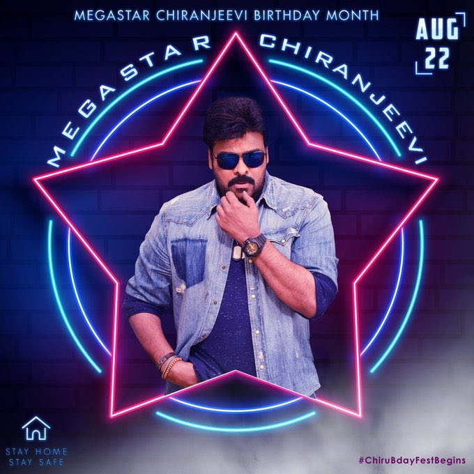 August is a special month since Childhood🕺🏻🕺🏻 Let the celebrations Begin😀 #ChiruBdayFestBegins #MegaStarChiranjeevi😎😎