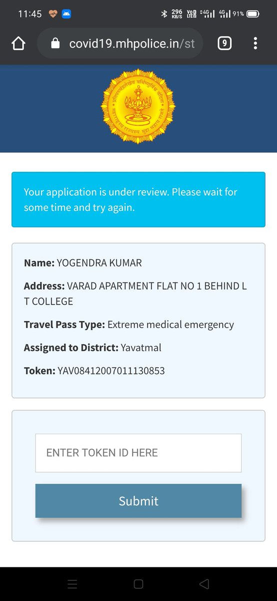 @DGPMaharashtra @CMOMaharashtra @AnilDeshmukhNCP @MahaDGIPR @PIB_India @PIBMumbai Sir i have applied for e-pass for medical emergency as my grandmother gone through brain hemorrhage and she is 90 years old and is in critical condition now i have to visit her urgently Please help @yavatmalpolice Token no. is YAV08412007011130853