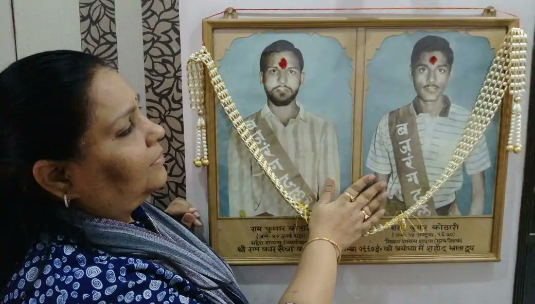 My brothers sacrificed their lives for motherland. They happily embraced death for the sentiments of Hindus, for Ram Lalla~poornima kothari (sister of kothari brothers)  Purnima and Rajesh Agarwal now run an organization called Ram-Sharad Kothari Smriti Samiti.