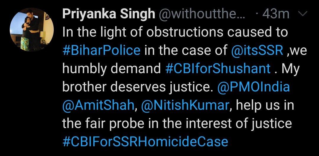 @shekharsuman7 Stand with her sister  #CBIMustForSushant #UddhavResignOrCBI4SSR