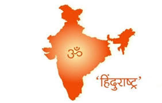 The present Democracy does not hv d support of Hindu Dharma, Hindu society n d Nation r facing a grave decline. To arrest decline n 2 bring back d past glory 2 d Holy land of Bharat, it is imperative 2 reinstate Dharma in Bharat.  #Unite_For_Hindu_Rashtra  @VgDaula @Aryavrta