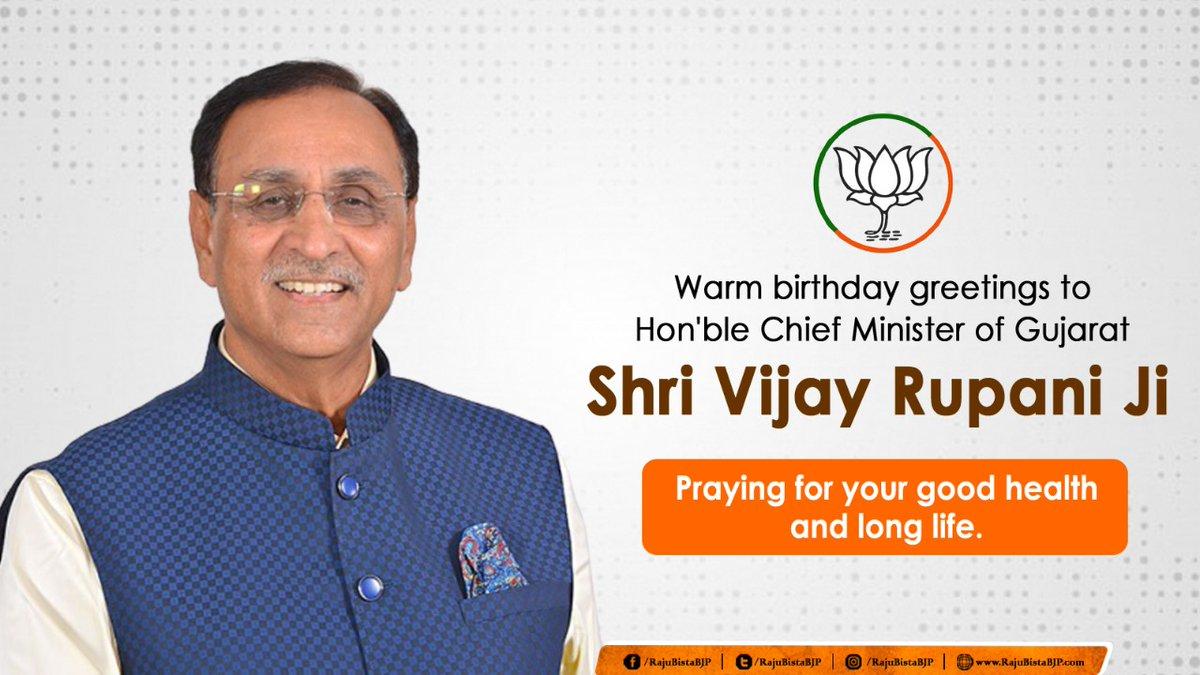 गुजरात के कर्मठ मुख्यमंत्री आदरणीय श्री @vijayrupanibjp जी को जन्मदिन की हार्दिक बधाई एंव शुभकामनाएं।  ईश्वर आपको सदैव स्वस्थ एंव दीर्घायु रखें।