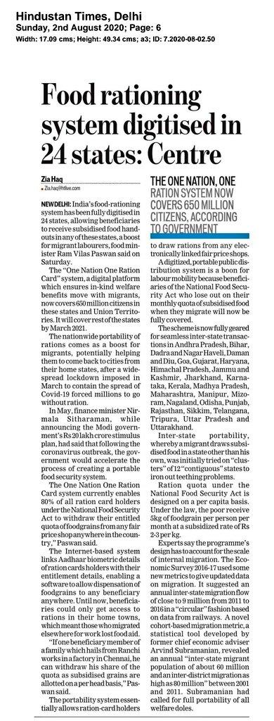 1अगस्त से देश के 24 राज्यों/केन्द्र शासित प्रदेशों में #वन_नेशन_वन_राशनकार्ड योजना के पूरी तरह प्रभावी होने की खबर बनी आज प्रमुख समाचार पत्रों की सुर्खियां। @HindustanTimes @IndianExpress @TheDailyPioneer
