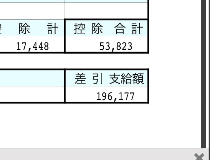 コロナ アンサングシンデレラ ぱ薬学部 石原さとみ 勝に関連した画像-02