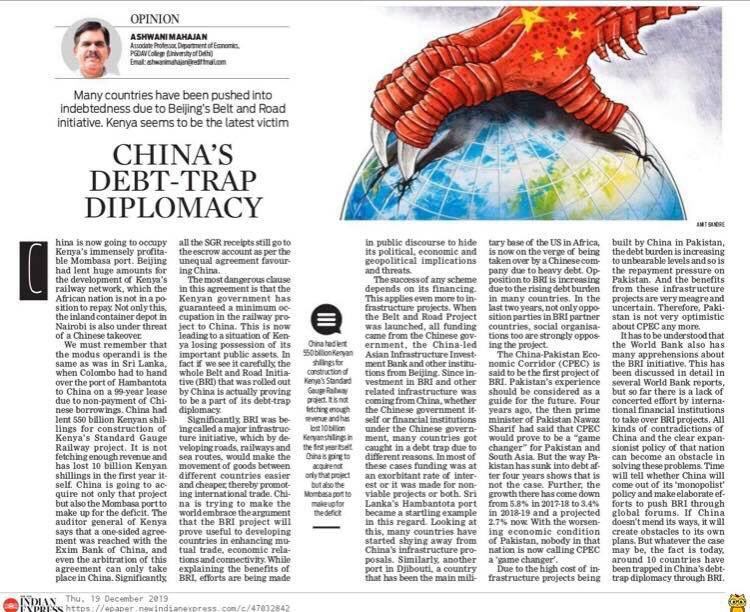 My article on 'Chinese Debt Trap Diplomacy' in @NewIndianXpress