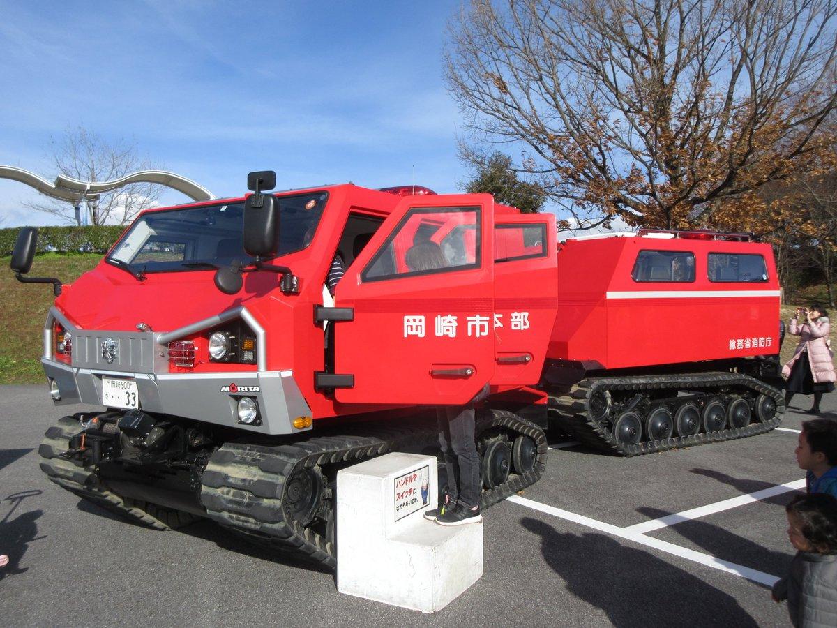 test ツイッターメディア - @EvIC70UW2KcUnL1 国内には、こんな車輌も採用されています。その名も「レッドサラマンダー」 https://t.co/AD2u8pZvZG