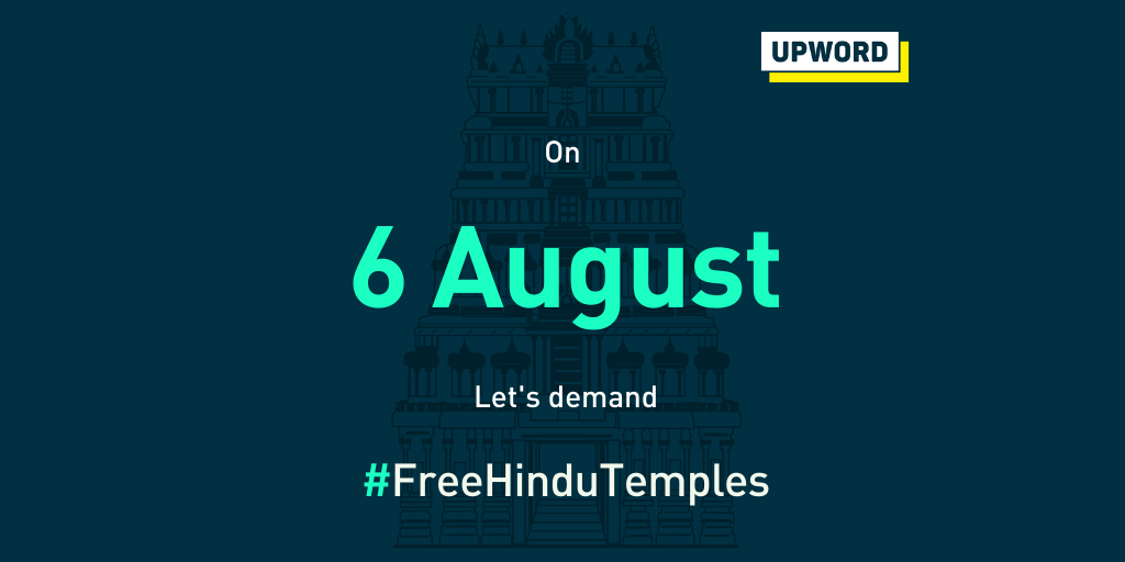 The government must get out of Hindu Temples, NOW. #FreeHinduTemples