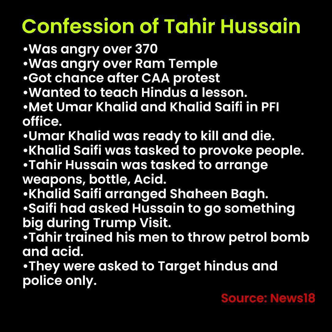 ये है ताहिर हूसेन का क़बूलनामा। अब तक दिल्ली के मुख्यमंत्री केजरीवाल और उनकी पूरी पार्टी इस दंगाई को बचाने में लगी रही। दिल्ली जल रही थी और केजरीवाल चुप थे क्यूँकि उनकी पार्टी के दंगाई राम मंदिर और धारा 370 पर आए फ़ैसले का बदला दिल्ली के हिंदुओं से ले रहे थे।
