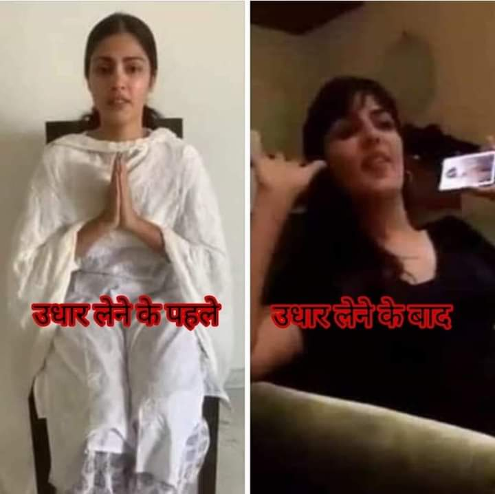 "#IndiaScreamsCBI4SSR It has become a fashion even for the criminals to say - ""truth will prevail"" and ""law will take its own course"".Evn gangster Vikas dubey hs said something similar in a recent video.Arrest her n his brother n father immediately before she flies out of country"