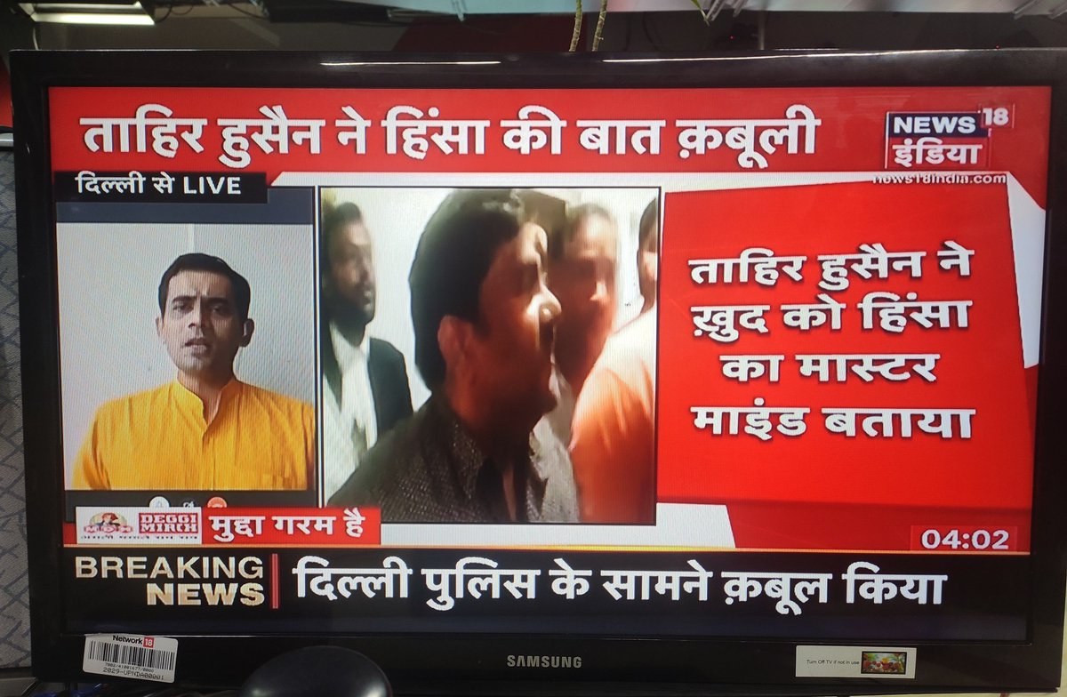 @AskAnshul Sisters of Ankit Sharma and Dilbar Negi will Not be able to Celebrate Rakshabandhan Tomorrow Because a Communal Mob in North East Delhi Butcheπed Their Brothers.  Never Forget. Never Forgive. #AnkitSharmaKiRakhiSooniHai