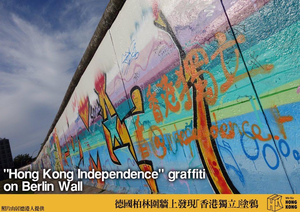 #HKIndependence #Berlin #BerlinWall