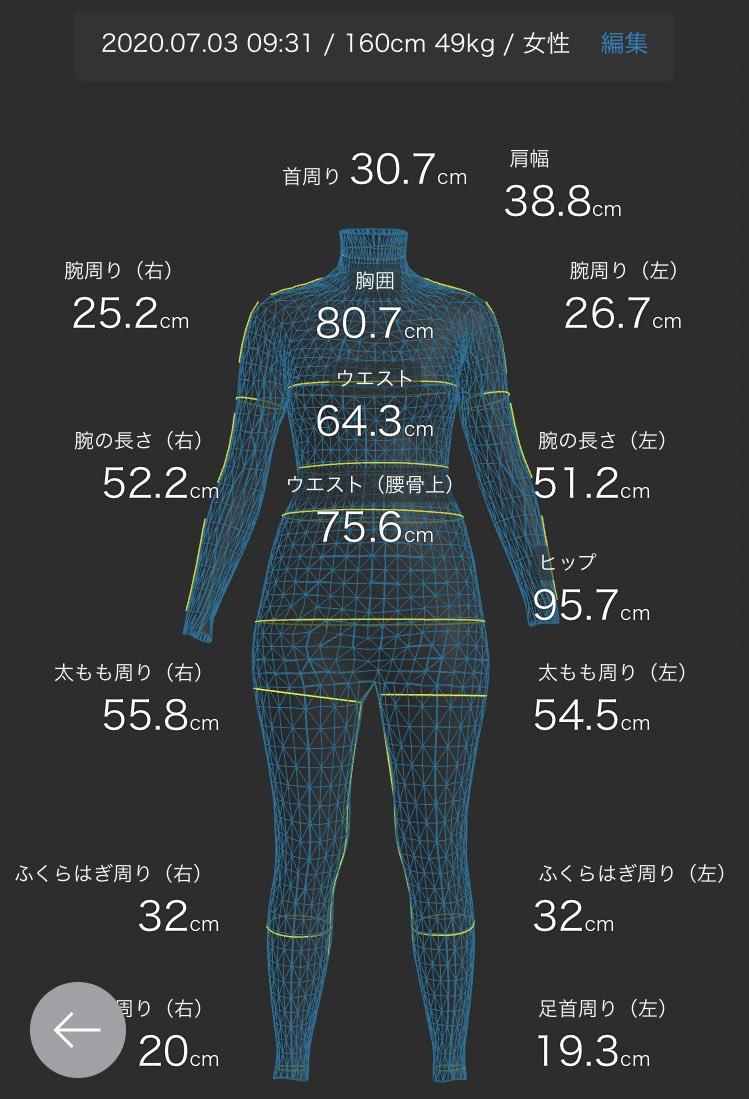 test ツイッターメディア - ゾゾスーツを着て先月と比較! ←2020.08.03 →2020.07.03  膝痛は完治! 先日ウォーミングアップに1.5km走ったよ🏃♀️💨 筋トレもせずにダラダラしてた1ヶ月… https://t.co/yPHHGLRAQk