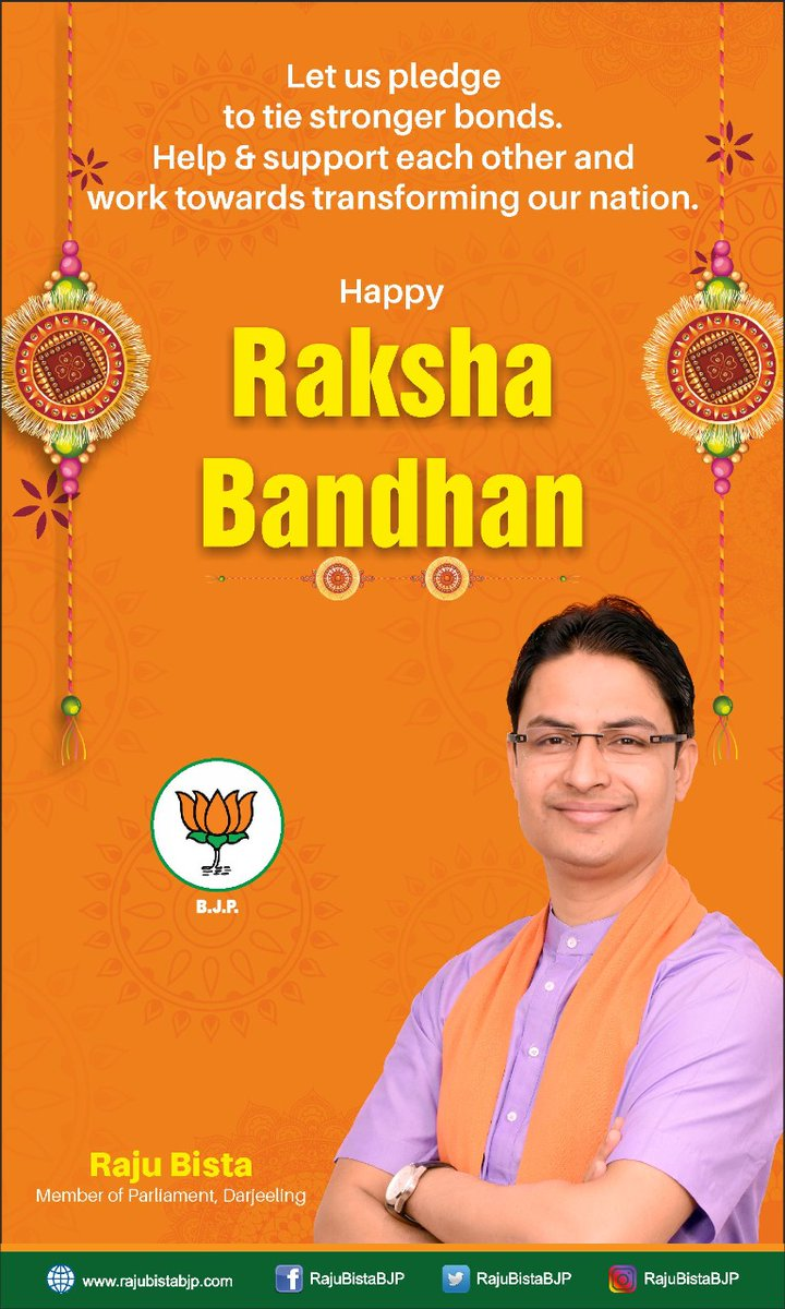 On Raksha Bandhan, I extend my warm greetings and good wishes to everyone.   Let us pledge to tie stronger bonds among each other, help and support each other, and work for transforming our nation and region.   #HappyRakshaBandhan