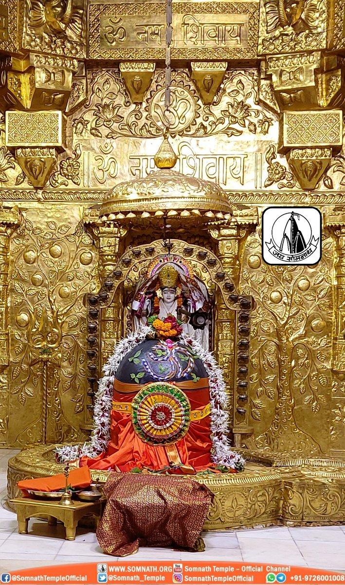 श्री सोमनाथ महादेव मंदिर, प्रथम ज्योतिर्लिंग - गुजरात (सौराष्ट्र) दिनांकः 03 अगस्त 2020, श्रावण शुक्ल पूर्णिमा - सोमवार मध्याह्न शृंगार Virajben_PS-08202069