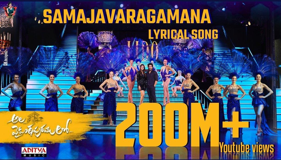 200M youtube views for Samajavaragamana lyrical song. #AlluArjunTrendOnAug29th #Pushpa @MusicThaman