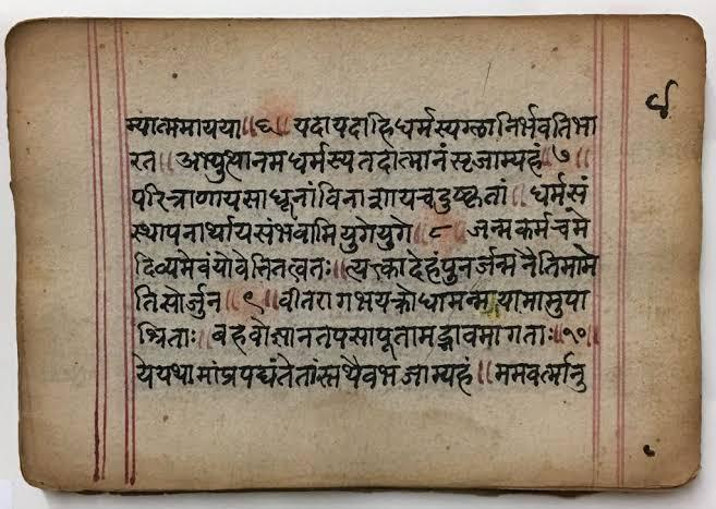 सर्वेषां संस्कृत दिनस्य शुभाषया:। #विश्व_संस्कृत_दिवस पर सभी देशवासियों को हार्दिक शुभकामनाऐं। #संस्कृतदिनम् #संस्कृतदिवस